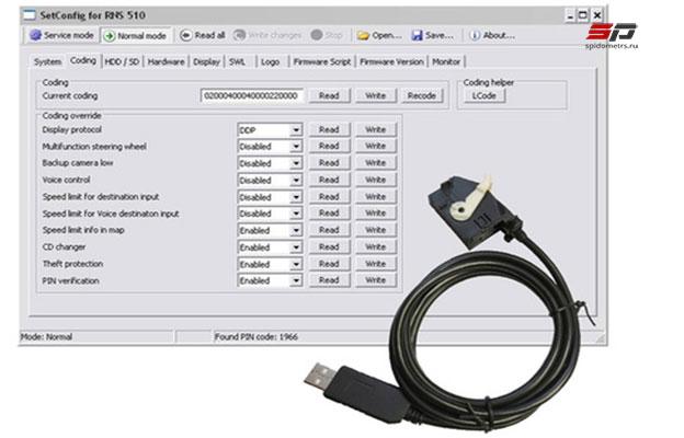 SetConfig Erase NAND memory Change PIN code RNS510 RNS810 RNS850